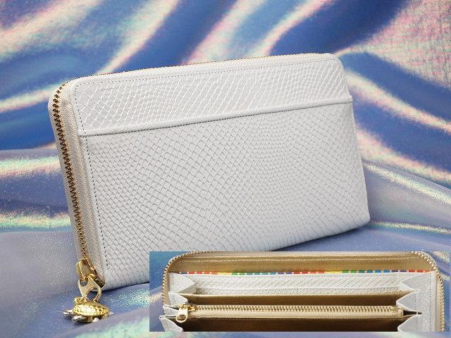 厄を除ける七色の帯がついた白蛇の長財布の画像